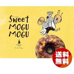 スイーツカタログギフト 内祝い すいーともぐもぐ シンバル (送料無料・メール便L・代引き不可・日時指定不可) tabaki3