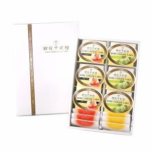 (メーカー直送) 銀座レアチーズケーキ 6個 PGS-043 (PGS-043)(送料無料)|tabaki3