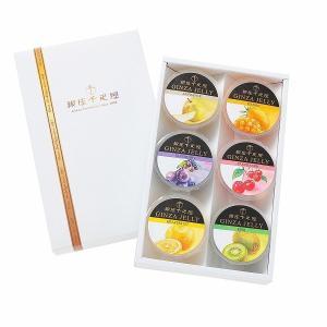 (メーカー直送) 銀座ゼリー 6個 PGS-061 (PGS-061)(送料無料)|tabaki3