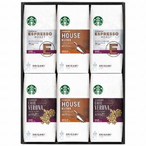 スターバックス スターバックス オリガミ パーソナルドリップコーヒー SB-50E (4261-064)|tabaki3