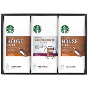 スターバックスコーヒー スターバックス オリガミ パーソナルドリップコーヒー SB-20E (4770-041)|tabaki3