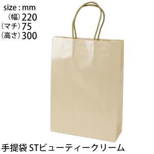 手提げ袋 ギフトバッグ STビューティー(クリーム)|tabaki3