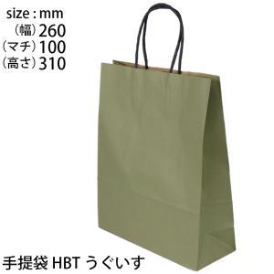 手提げ袋 ギフトバッグ HBTうぐいす|tabaki3