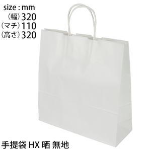 手提げ袋 ギフトバッグ 白無地 HX晒無地|tabaki3