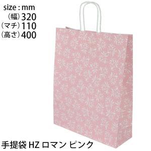 手提げ袋 ギフトバッグ HZロマン(ピンク)|tabaki3