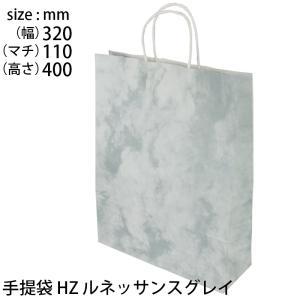手提げ袋 ギフトバッグ HZルネッサンス(グレー)|tabaki3
