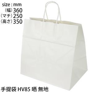 手提げ袋 ギフトバッグ 白無地 HV85晒無地|tabaki3