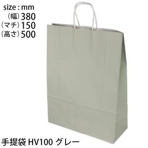 手提げ袋 ギフトバッグ HV100グレー|tabaki3