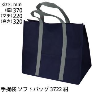 手提げ袋 ギフトバッグ 不織布バッグ3722|tabaki3