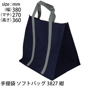 手提げ袋 ギフトバッグ 不織布3827|tabaki3