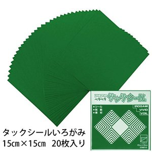 エヒメ紙工 タックシール みどりの商品画像