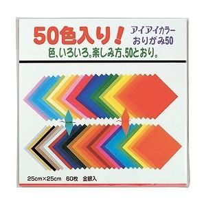 エヒメ紙工 ジャンボ折紙25cm角