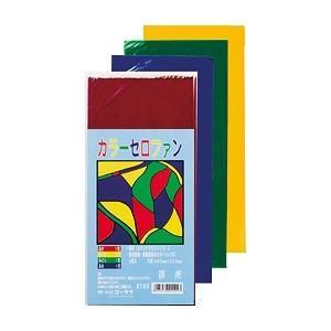 ゴークラ カラーセロファン 4色セット