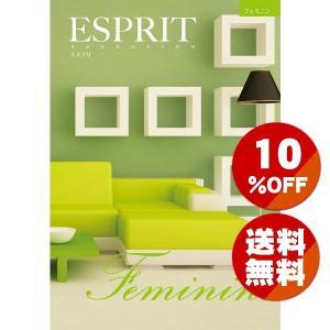 カタログギフト 内祝い エスプリ フェミニン (送料無料・メール便L・代引き不可・日時指定不可) tabaki3