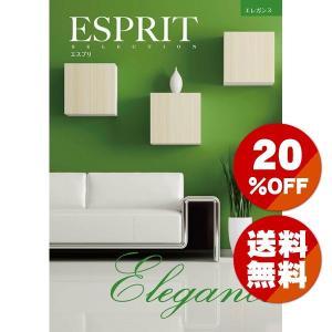 カタログギフト 内祝い エスプリ エレガンス (送料無料・メール便L・代引き不可・日時指定不可) tabaki3