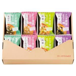 マルコメ フリーズドライ タニタ監修みそ汁 16食 (G1709-201)|tabaki3