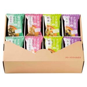 マルコメ フリーズドライ タニタ監修みそ汁 24食 (G1709-102)|tabaki3