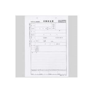 日本法令 法令様式 労基 19 tabaki3