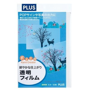 プラス 光沢透明フィルム IT-324FC A4 10枚 tabaki3