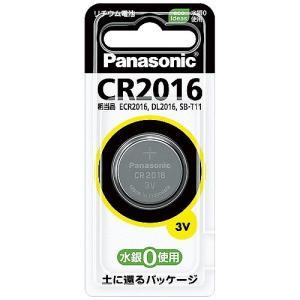 ●「水銀0使用」のリチウムコイン電池。●リチウムコイン電池●仕様:3V●仕様:3V