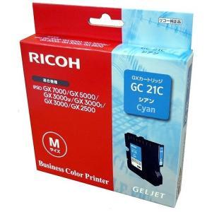 ●リコー用インクーカートリッジ●入数:1本●色:シアン●対応機種:IPSiOGX2500/GX300...