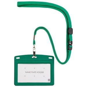 オープン工業 吊下名札レザー調N−123P−GN緑 (メール便・送料込み・送料無料・代引き不可・日時指定不可)|tabaki3