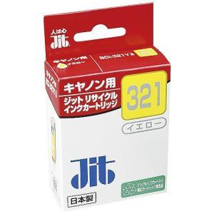 ジット リサイクルインクJIT−C321Y (メール便・送料込み・送料無料・代引き不可・日時指定不可...
