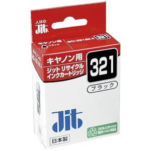ジット リサイクルインクJIT−C321B (メール便・送料込み・送料無料・代引き不可・日時指定不可...