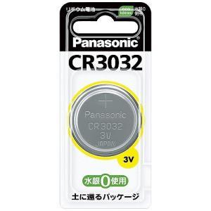 パナソニック リチウムコイン電池 CR3032  (メール便S・送料込み・送料無料・代引き不可・日時指定不可)