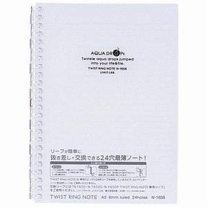LIHITLAB ツイストリング・ノートA5 N-1658-1乳白 (メール便・送料込み・送料無料・代引き不可・日時指定不可) tabaki3