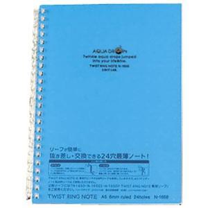 LIHITLAB ツイストリング・ノートA5S N-1658-8 青 (メール便・送料込み・送料無料・代引き不可・日時指定不可) tabaki3
