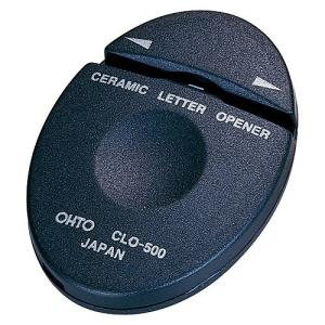 オート セラミックレターオープナーL&R CLO-500 (メール便・送料込み・送料無料・代引き不可・日時指定不可)|tabaki3