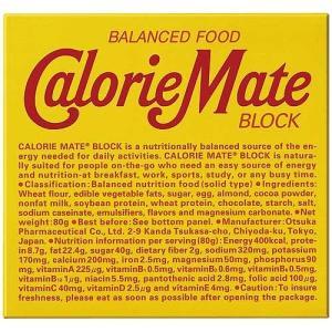 大塚製薬 カロリーメイトブロック チョコレート...の関連商品6