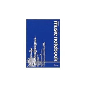 コクヨ 音楽帳B5 5線譜12段 18枚 オン-20 (×20セット)|tabaki3