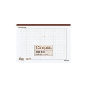 コクヨ 原稿用紙B5縦書き20×20罫色茶50枚入り ケ-31 (×10セット)|tabaki3