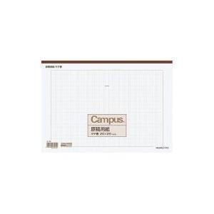 コクヨ 原稿用紙A4縦書き20×20罫色茶50枚入り ケ-70 (×10セット)|tabaki3