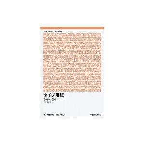 コクヨ タイプ用紙無地A4 50枚入り タイ-10N|tabaki3