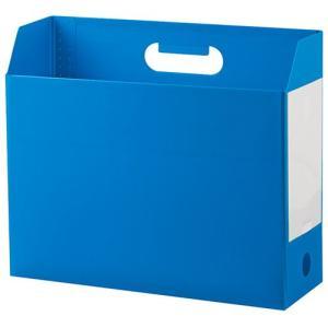セキセイ アドワン ボックスファイル A4ヨコ ブルー AD-2651-10|tabaki3