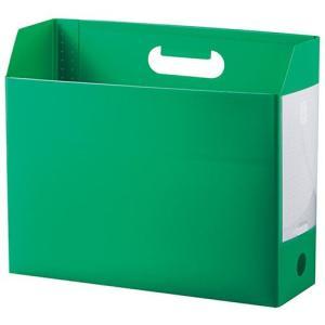 セキセイ アドワン ボックスファイル A4ヨコ グリーン AD-2651-30|tabaki3