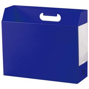 セキセイ アドワン ボックスファイル A4ヨコ パープル AD-2651-80|tabaki3