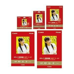キヤノン 写真用紙光沢ゴールドA3(20枚) ...の関連商品5