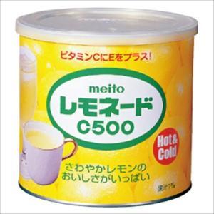 名糖 レモネードC720g (送料込・送料無料)