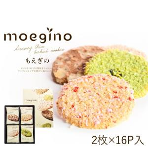 ちぼりチボン 和風クッキー詰合せ もえぎ野 紅 (G1722-402)|tabaki3
