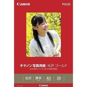 キヤノン △写真紙 光沢ゴールド GL-101...の関連商品1
