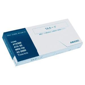 アマノ タイムカード TAカード (送料込・送料無料)の商品画像