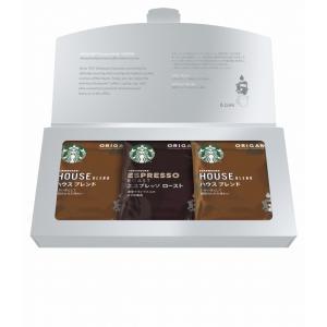 スターバックス オリガミパーソナルドリップコーヒーギフト SB-10S (-161-V018-) | 内祝い ギフト 出産内祝い 引き出物 結婚内祝い 快気祝い お返し 志|tabaki3