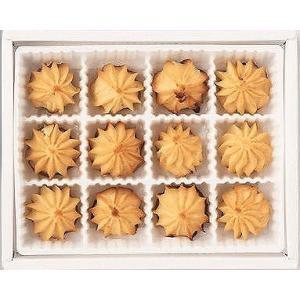 内祝い ギフト 果子乃季 いもきんとん 12個 KIK-12 (96035-05)