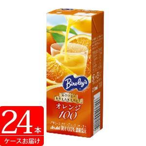 アサヒ バヤリース ホテルブレックファースト オレンジ100 紙パック200ml ×24本 (送料無料)