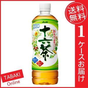 アサヒ 十六茶 PET600ml ×24本 (送料無料)