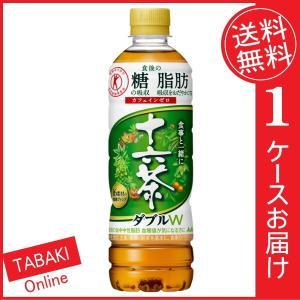 アサヒ 食事と一緒十六茶W(ダブル) (特定保健用食品 特保)PET500ml ×24本 (送料無料)